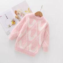 Girls Argyle Pattern Fuzzy Sweater