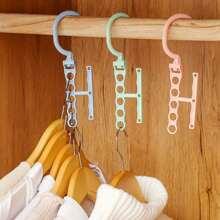 1pc 5 Holes Hanger Hook