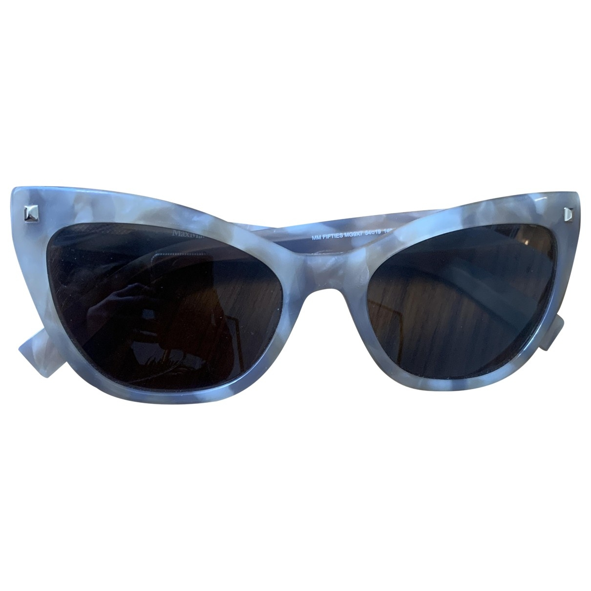 Max Mara \N Beige Sunglasses for Women \N
