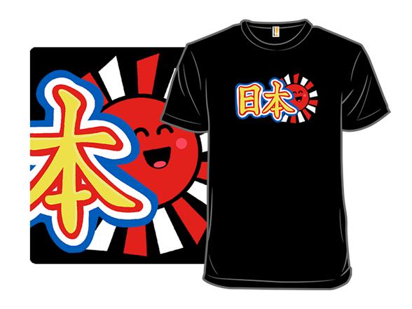 Kanji Japan T Shirt