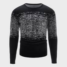 Pullover mit Kontrast Einsatz