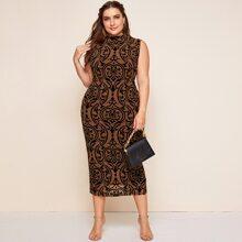 Grosse Grossen - Kleid mit Stehkragen, Netzstoff und Schlitz am Saum