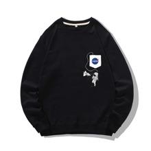 Men Letter And Figure Sweatshirt