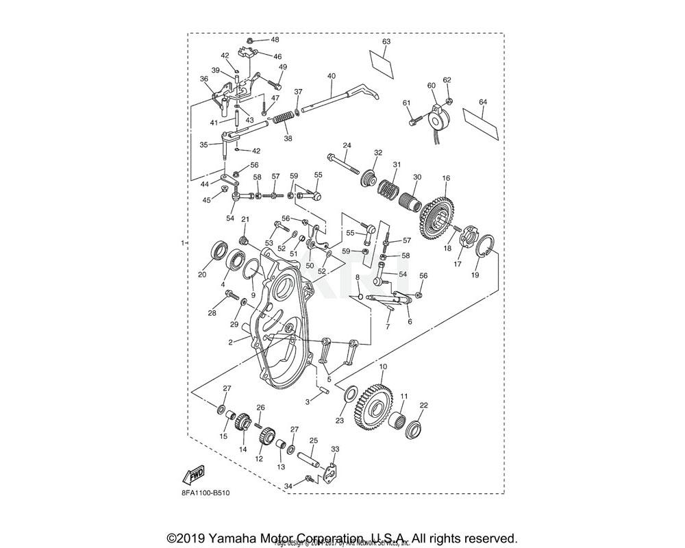Yamaha OEM 8ER-18197-10-00 SHAFT