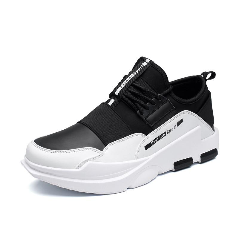 Ericdress Round Toe Plain Low-Cut Men's Athletic Shoes
