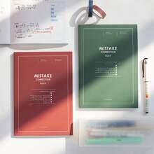 1 Stueck Zufaelliges Notizbuch mit Buchstaben Grafik