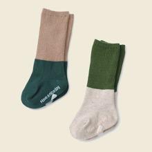 2pairs Baby Color Block Socks