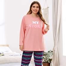 Plus Letter Graphic Tee & Geo Print Pants Pajama Set