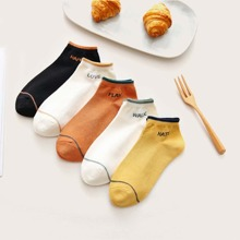 Letter Pattern Ankle Socks 5pairs