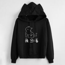 Chinese Characters &  Cartoon Graphic 3D Cat Ears Design Drawstring Hoodie