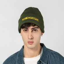 Guys Embroidered Beanie