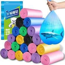 5rolls Random Color Disposable Garbage Bag