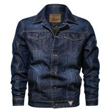 Denim Jacke mit Buchstaben Stickereien, Taschen Klappe und Flicken