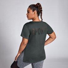 Sports T-Shirt mit Leiterausschnitt und Stufen