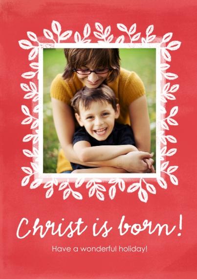Christmas Photo Cards 5x7 Cards, Premium Cardstock 120lb, Card & Stationery -Flourishing Chalkboard