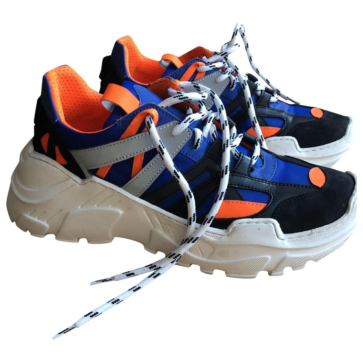 Cinzia Araia \N Sneakers in  Bunt Leinen