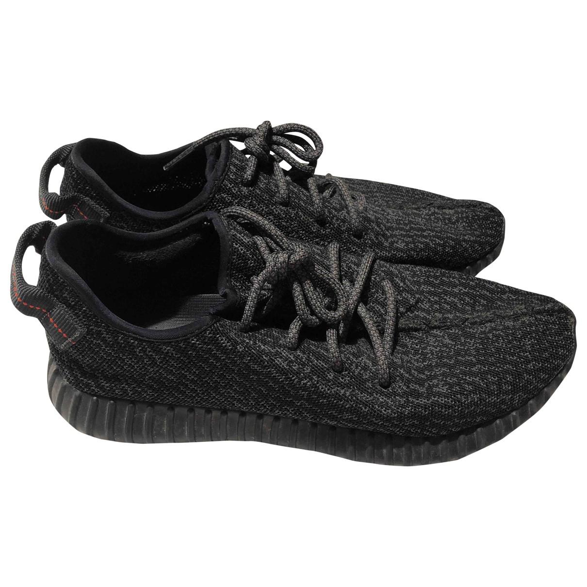 Yeezy X Adidas - Baskets Boost 350 V1 pour homme en toile - noir