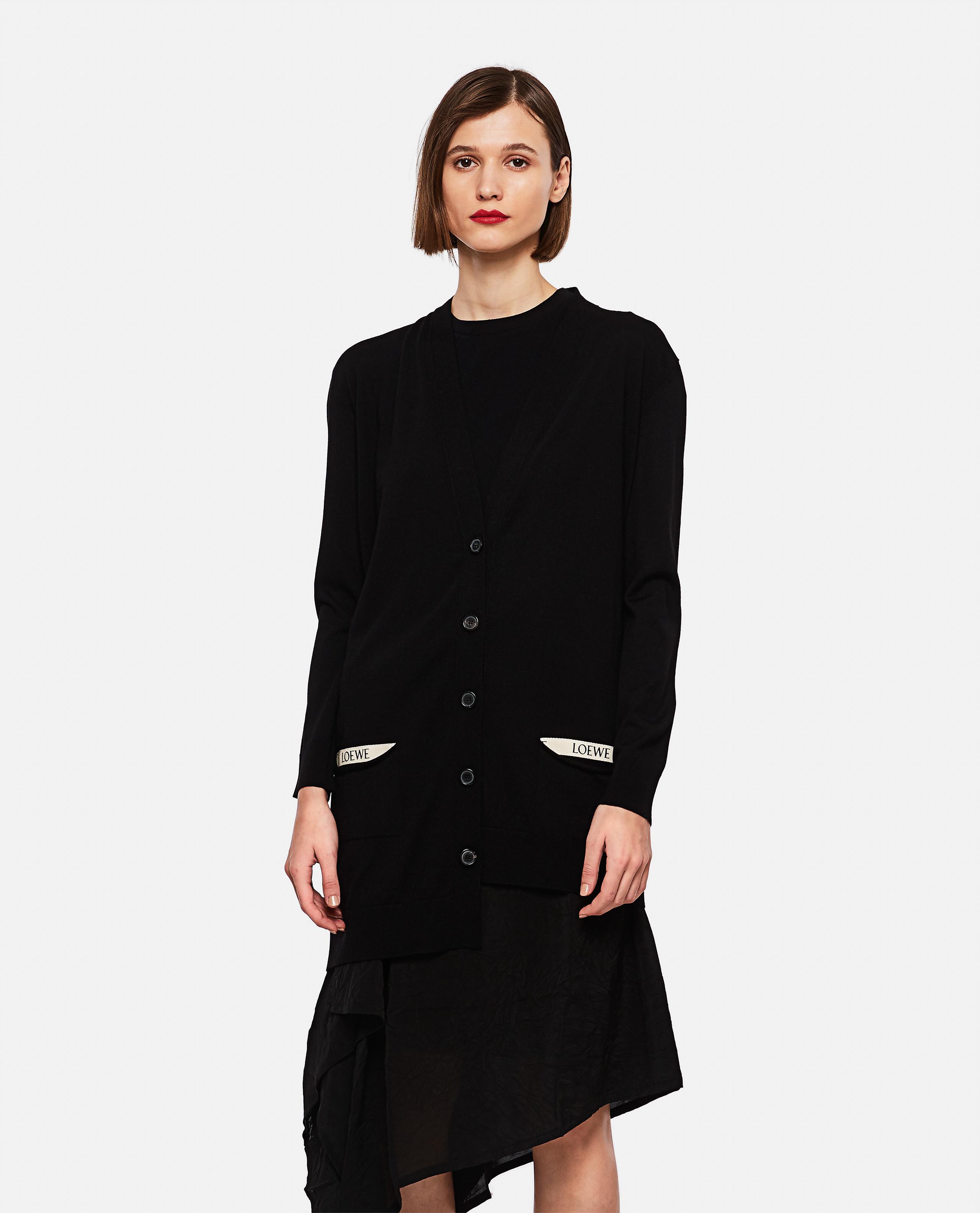 Oversized asymmetrical cardigan