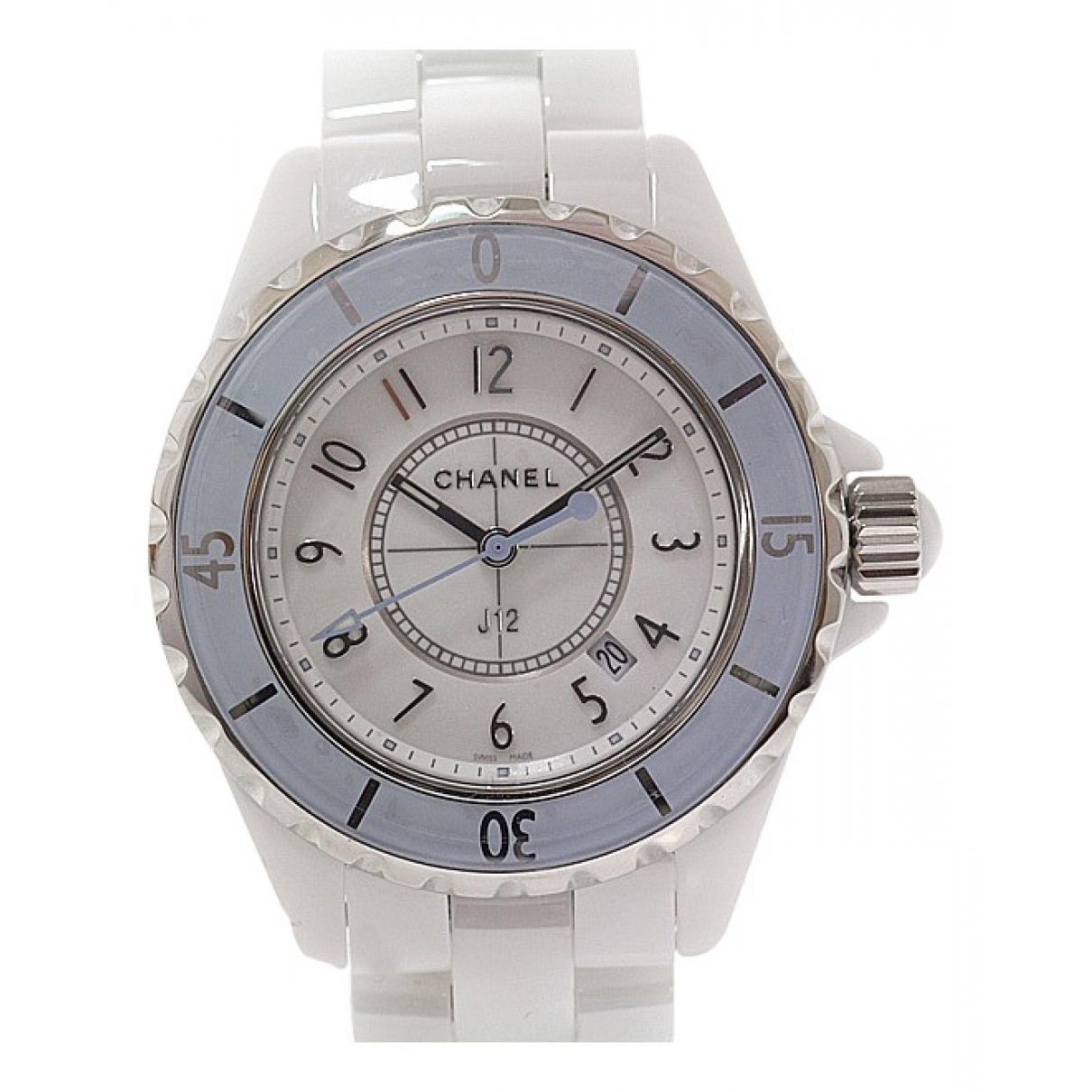 Chanel J12 Quartz Silver Ceramic watch for Women N