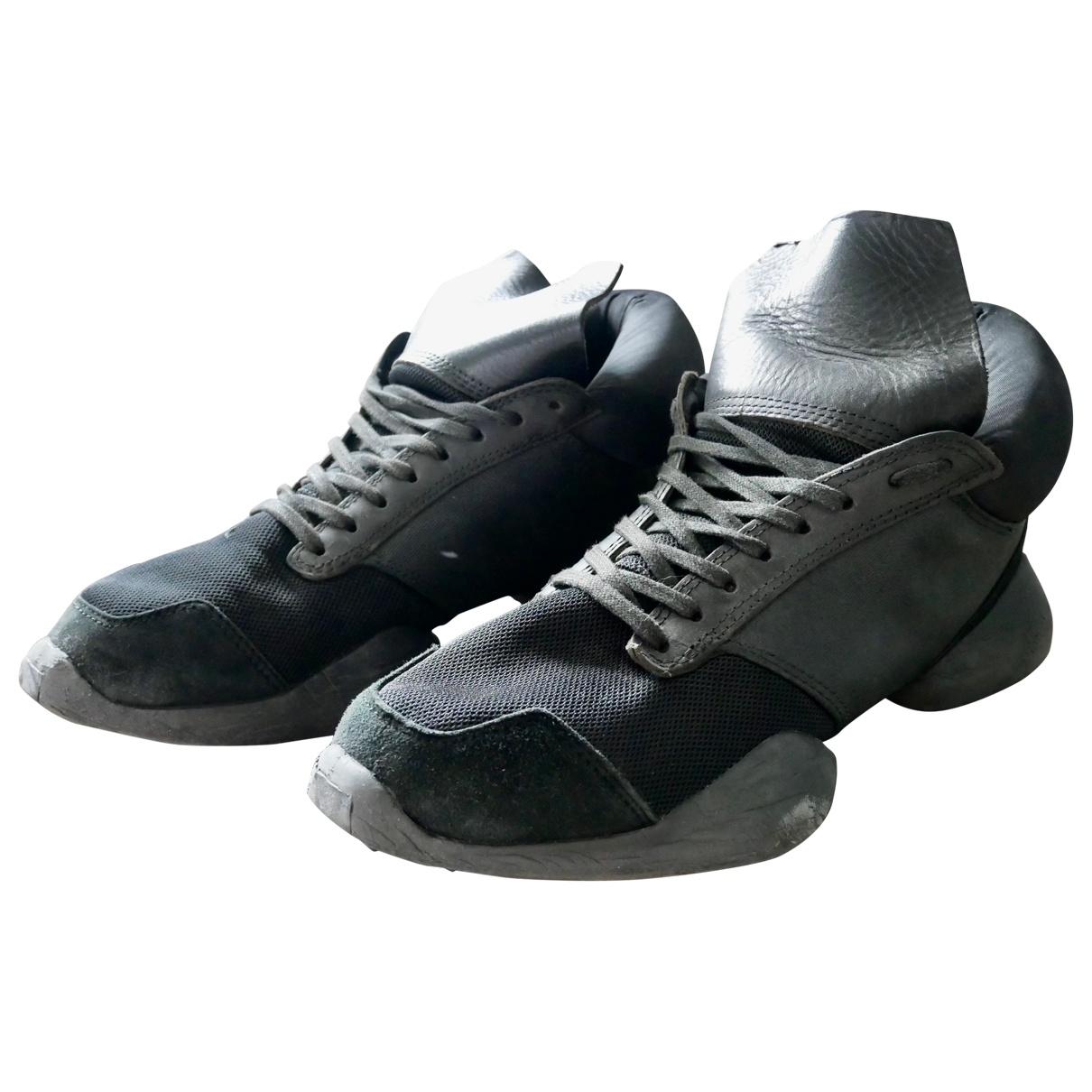 Adidas & Rick Owens - Baskets   pour homme en toile - noir