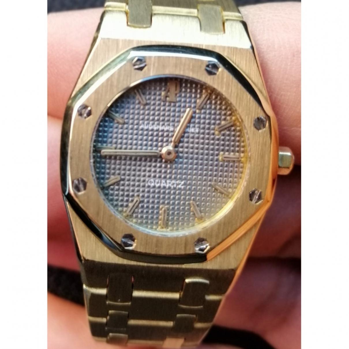 Reloj Royal Oak Lady de Oro amarillo Audemars Piguet