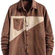 Guys Colorblock Corduroy Overshirt