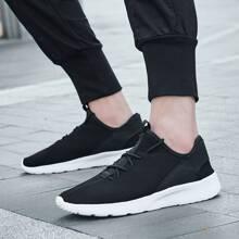 Maenner Sneakers mit Band Dekor und weiter Passform