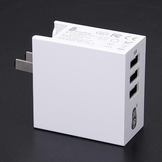 Kawau 4.4A Foldable Smart Wall Charger - US Plug