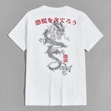 Men Drop Shoulder Dragon & Letter Graphic Tee