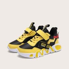 Boys Colorblock Velcro Strap Sneakers