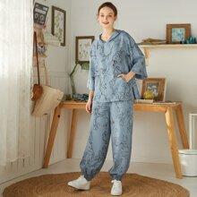 Floral Print Hooded Top & Sweatpants