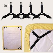 4pcs Adjustable Bed Sheet Fixing Holder