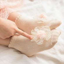 Baby Knochelsocken mit Blumen Dekor