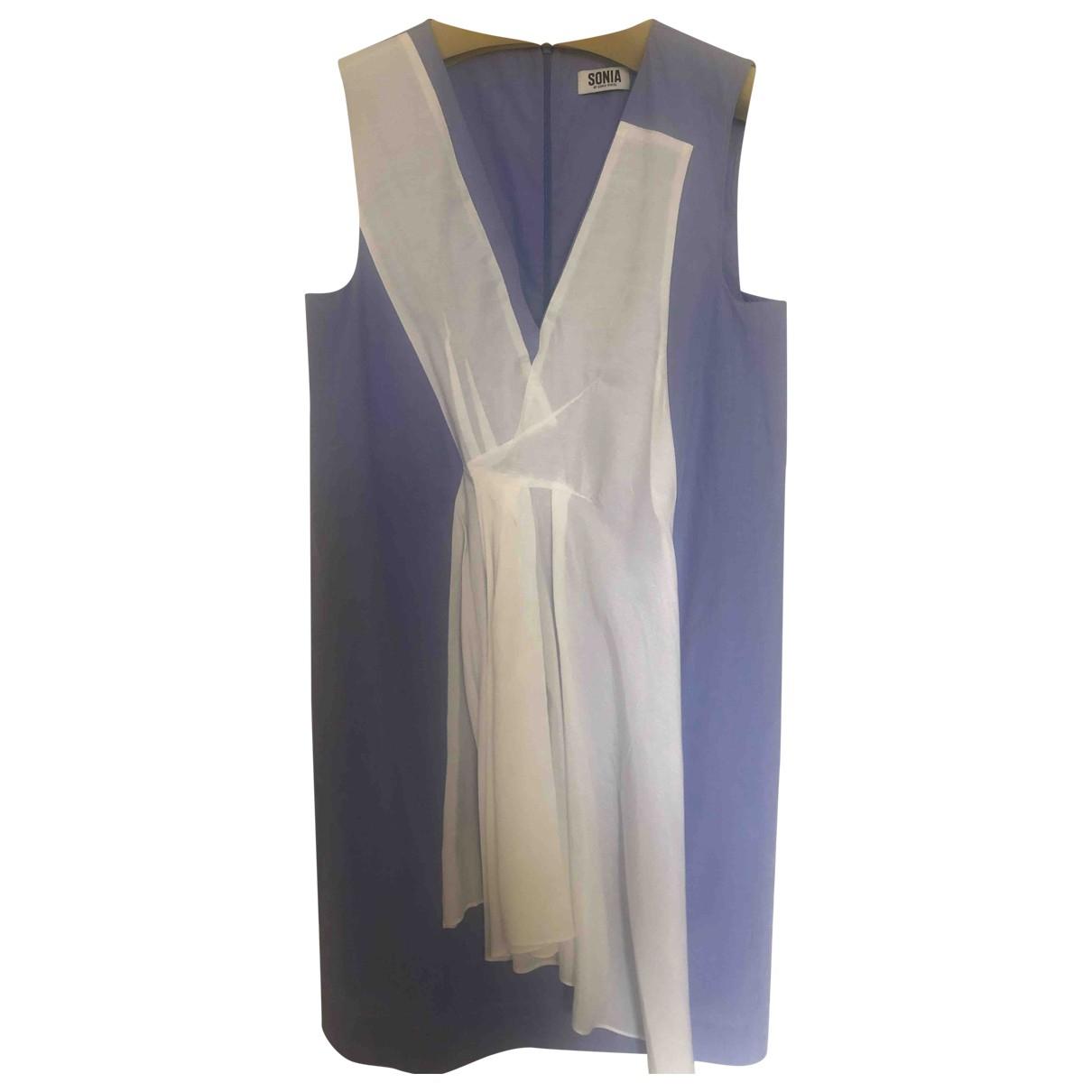 Sonia By Sonia Rykiel \N Kleid in  Blau Baumwolle