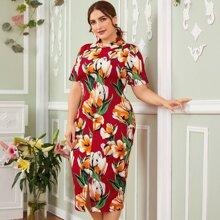 Plus Mock-neck Split Hem Floral Dress