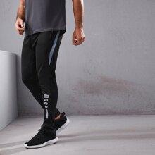 Sports Hose mit Kontrast Einsatz