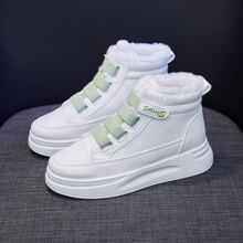Letter Graphic High Top Sneakers