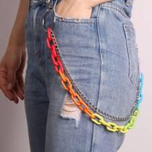 Mehrschichtige Hosenkette mit Farbblock