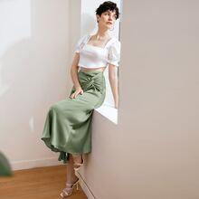 Twist Front Satin Skirt