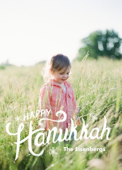 Hanukkah Photo Cards Flat Matte Photo Paper Cards with Envelopes, 5x7, Card & Stationery -Snowy Hanukkah