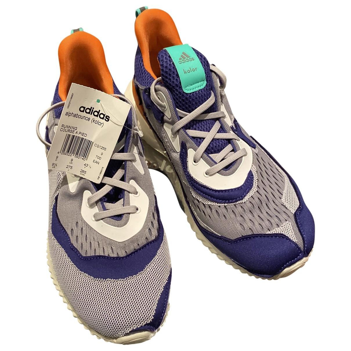 Adidas - Baskets   pour homme en toile - violet