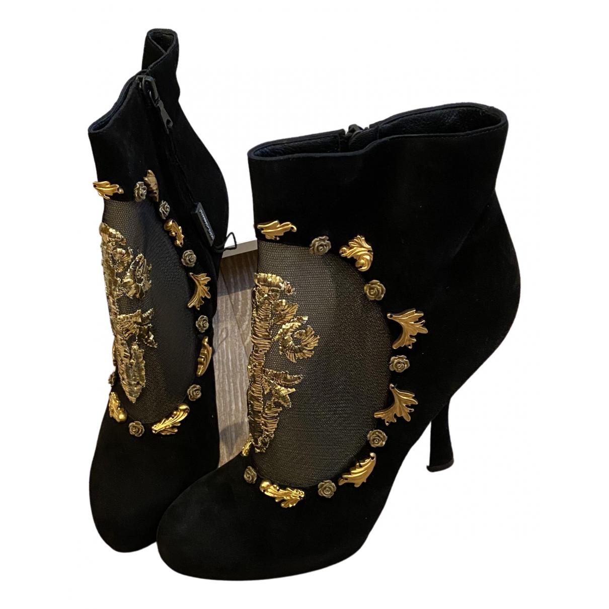 Botines Dolce & Gabbana