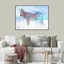 Pintura de pared con estampado de cebra sin marco