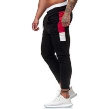 Pantalones para hombre Cordon Monocolor Casual