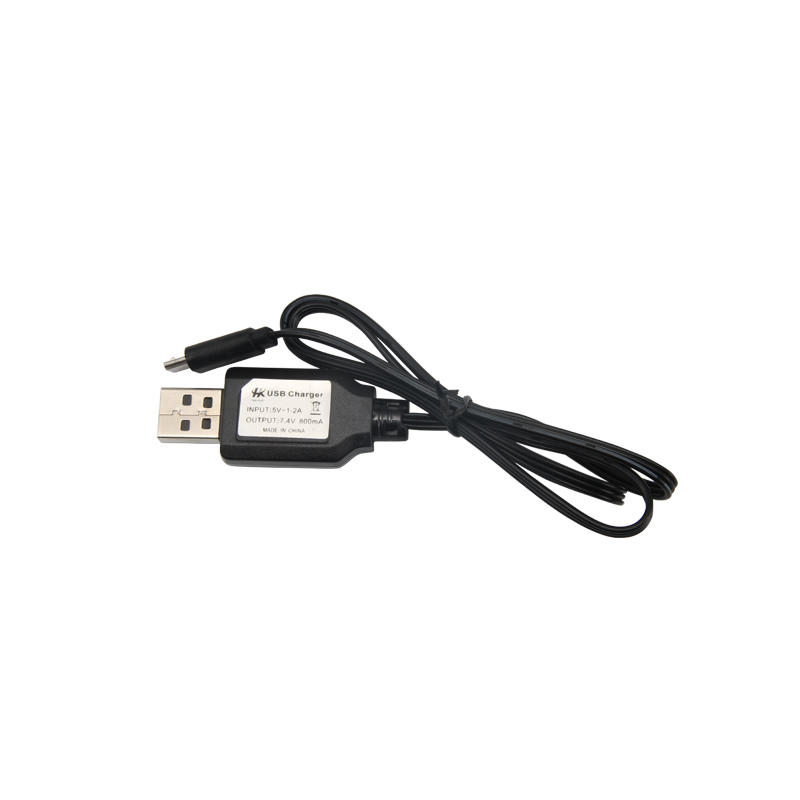 SHRC H1G GPS RC Drone Quadcopter Spare Parts 7.4v USB Charging Cable