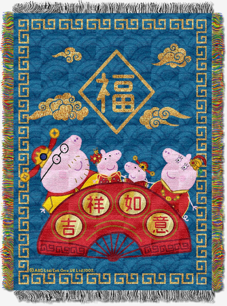 Peppa Pig Good Luck Tapestry Throw