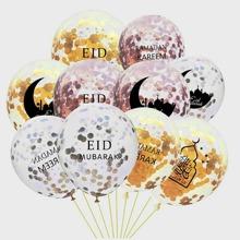 6pcs Decorative Confetti Balloon