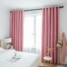 Minimalist Single Panel Blackout Curtain
