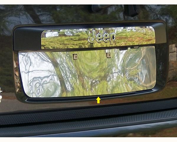 Quality Automotive Accessories 1-Piece License Plate Bezel Jeep Liberty 2011