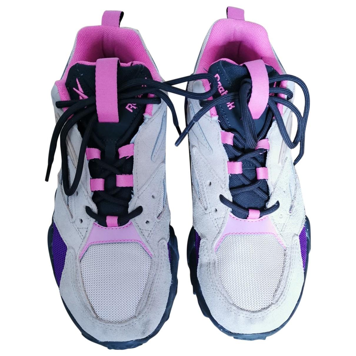 Reebok \N Sneakers in  Ecru Veloursleder